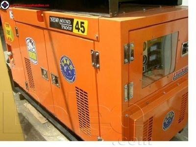 Máy phát điện cũ 37kva denyo